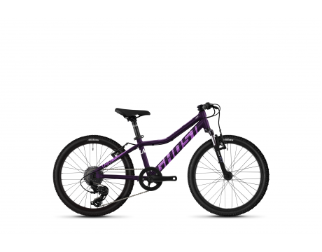 """Lanao 20"""" Essential - Purple / White"""